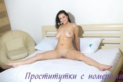 Василики: город  Ильинско-Подомское