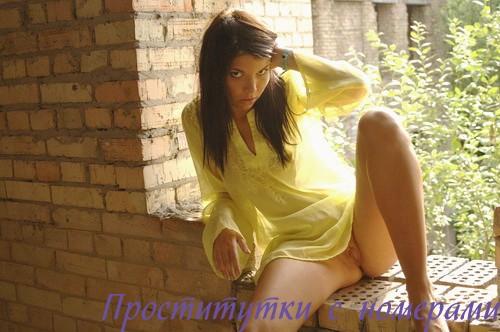 Фелинка - фетиш