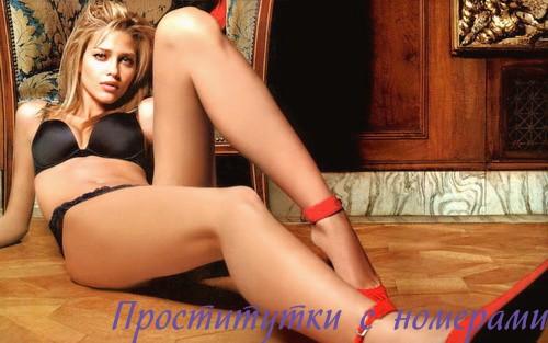 Проститутки пестово