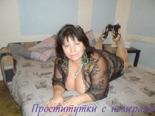 Чилика Мама идочь шлюхи москвы