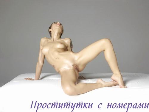 Оля проститутка москва старая